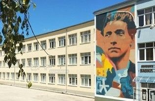 Материална база - ОУ Васил Левски - Враца