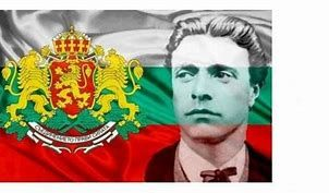 Празници и Традиции - ОУ Васил Левски - Враца