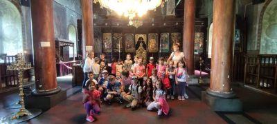 Екскурзия Клисурски манастир в първи клас - ОУ Васил Левски - Враца