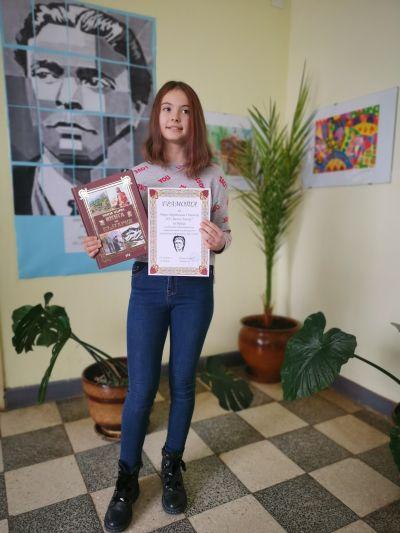 Награждаване - Гражданско образование - ОУ Васил Левски - Враца