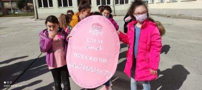 Училище без насилие - ОУ Васил Левски - Враца