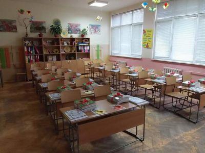 "ИОУ ""Васил Левски"" - ОУ Васил Левски - Враца"