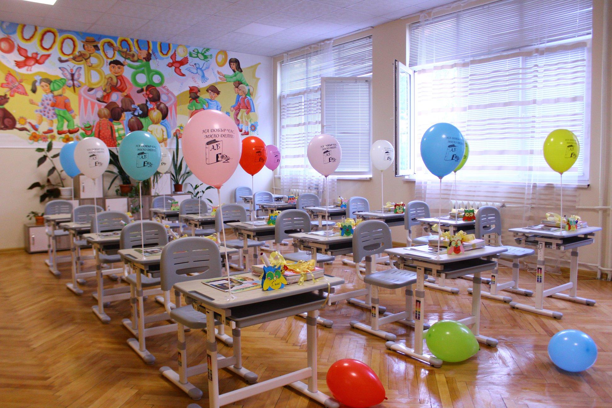 Иновативно Основно Училище